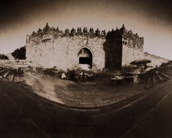 1186 - Damascus gate 6