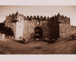 1240 - Damascus gate 4